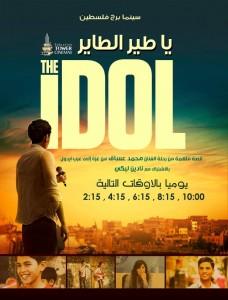 The IDOL 1